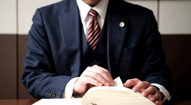 「ふるさと川崎まちづくり運動」主催無料法律相談室